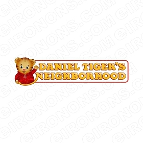 DANIEL TIGERS NEIGHBORHOOD LOGO CHARACTER T-SHIRT IRON-ON TRANSFER DECAL #CDTN9